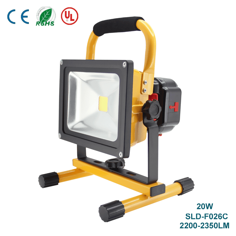 Retachable rechargeabl flood light with moveable battery case SLD-F026-2  20W
