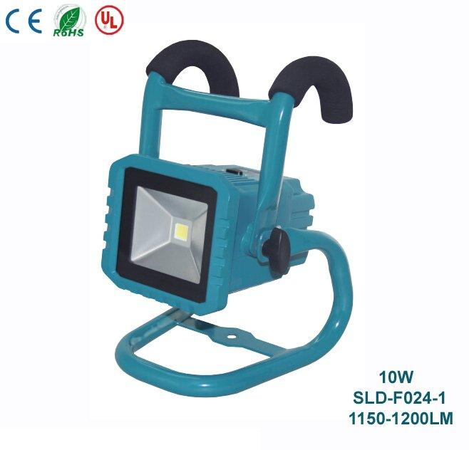 Rechargeable LED Flood Lights with replaceable battery case SLD-F024-1 10W
