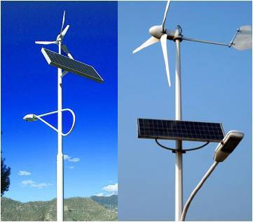 10M 56W LED Wind Solar Hybrid Street Light