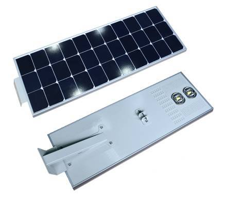 SLD-SL-350C 50W All In One Solar Street Light